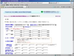 websys01